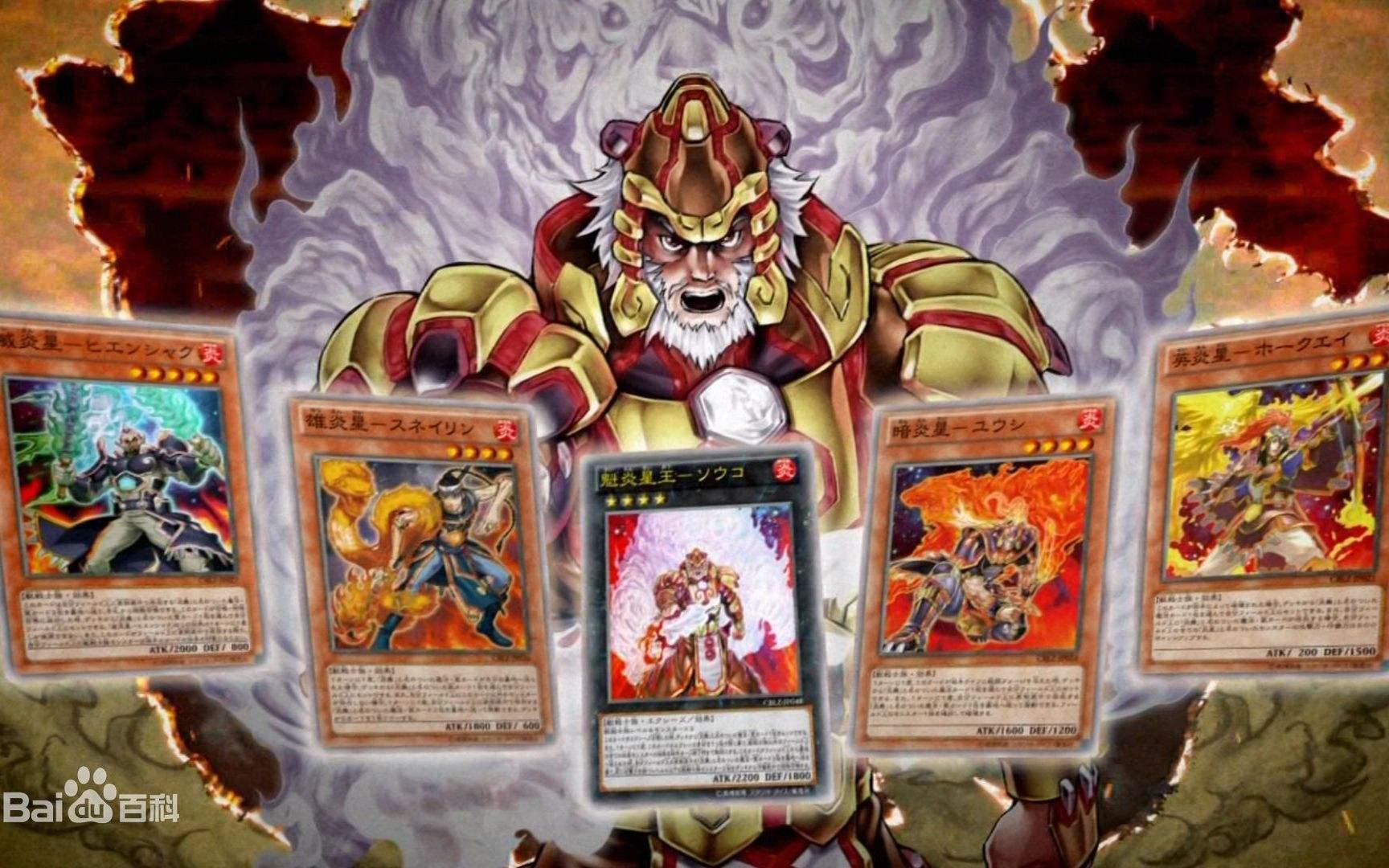 游戏之王:仪式怪兽浪子燕青,可以使怪兽效果