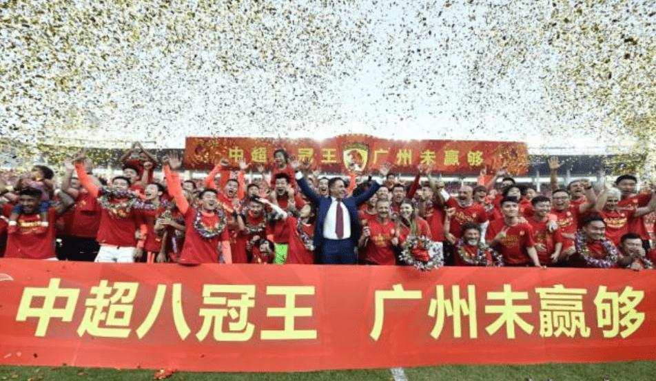 赛季中超联赛现在的积分榜广州恒大再次一马