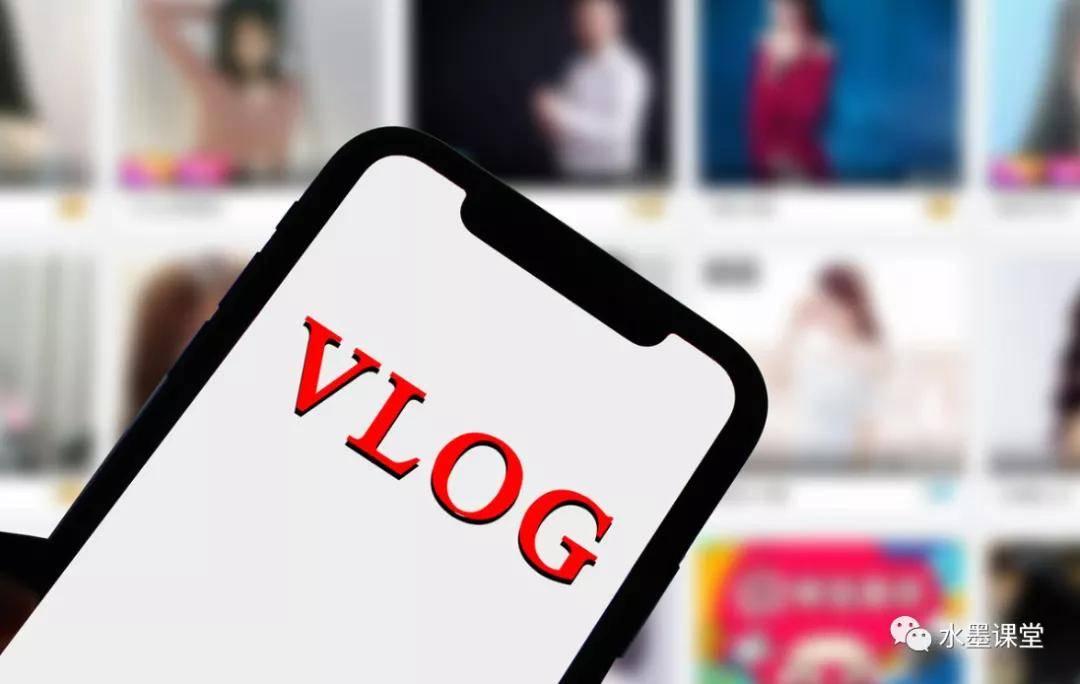 水墨自媒体:5分钟就可以用手机拍好vlog?四个环节拍好短视频vlog