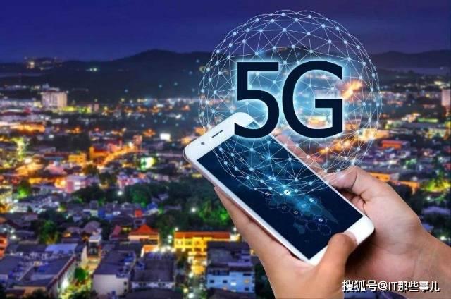 原创            5G时代 语音和短信业务面临被淘汰的风险