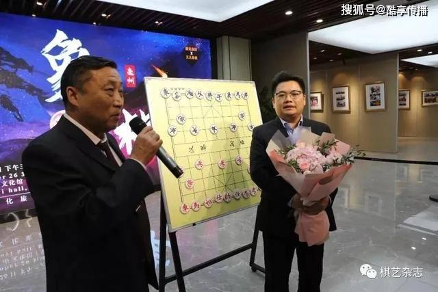 2020年全国象棋男子甲级联赛将在亳州市举行_必定赢(图1)