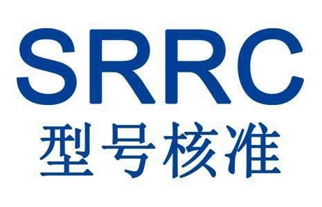 智能体脂秤SRRC认证好处,第三方SRRC认证办理插图1