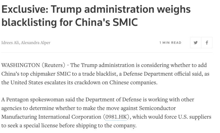 美遏制中国芯片又一次杀手 破解芯片制造困局开始了!