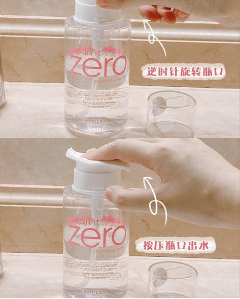 CHN时尚网|用完卸妆水还要用洗面奶吗?有关卸妆的问题看这里~