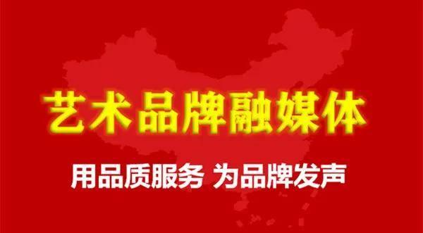 艺术品牌 中国书画名家王劲华精品推荐!