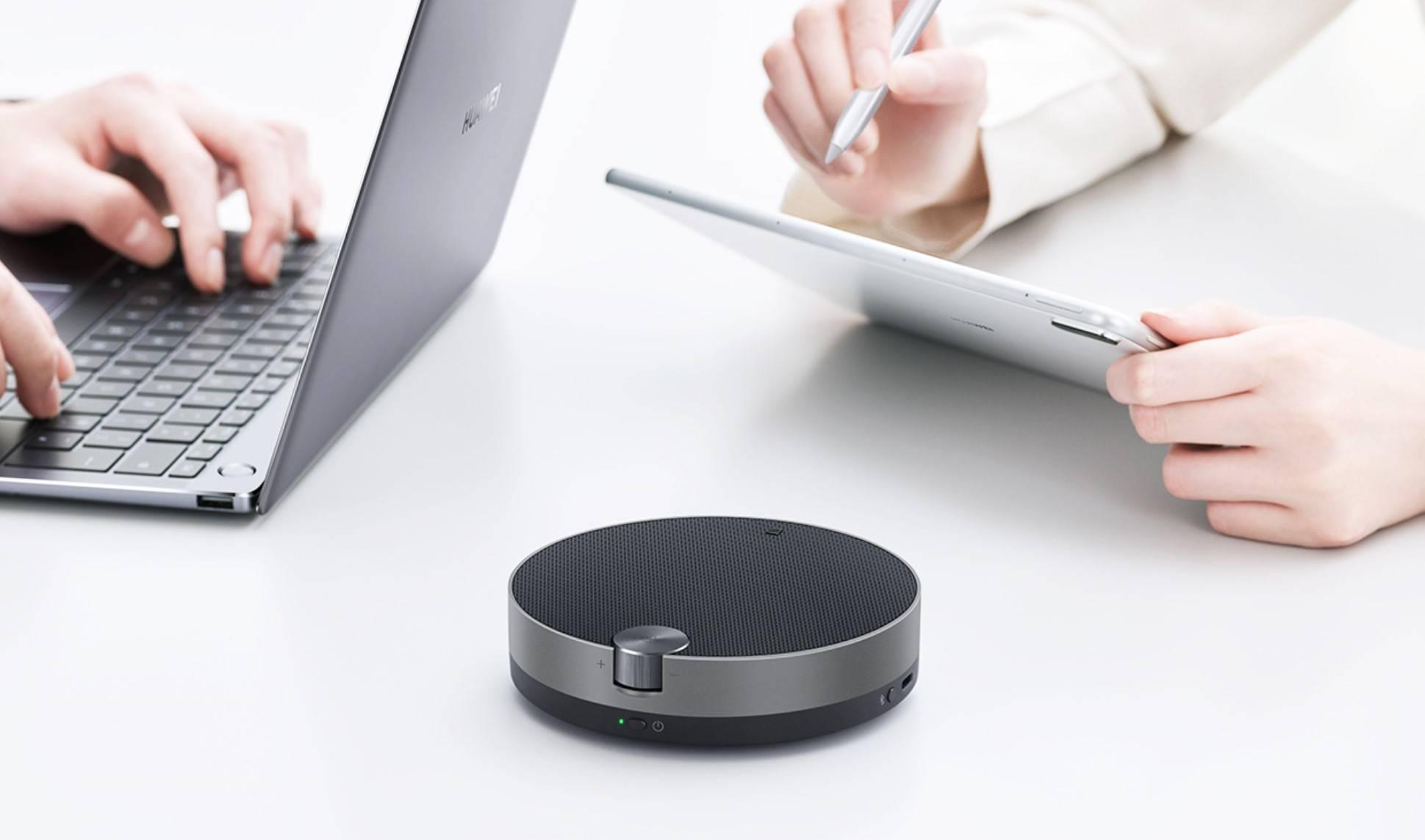 搭载声加科技回声消除技术,华为便携蓝牙音箱Free GO正式上市