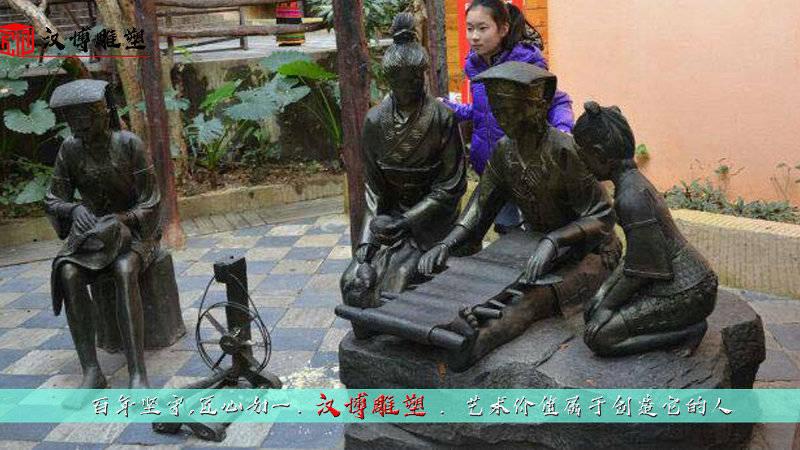 纺织主题景观雕塑展 你有哪些关于雕塑的熟人?