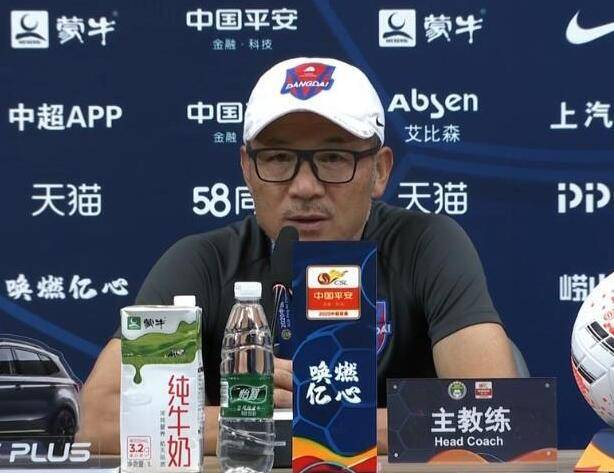张外龙:今天赢球很痛快 要感谢我们外援的职业