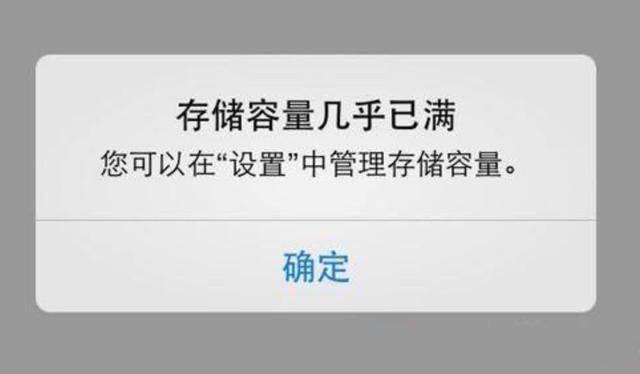"""苹果承认iOS正在""""吞噬存储空间"""",现在是旧iPhone更新换代的时候了。 吃掉苹果把的人"""