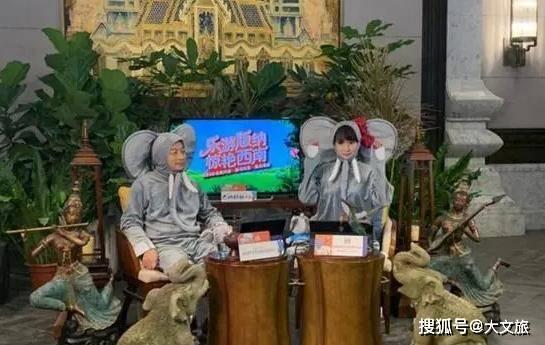 携程梁建章:云南的特色旅游产品甚至可