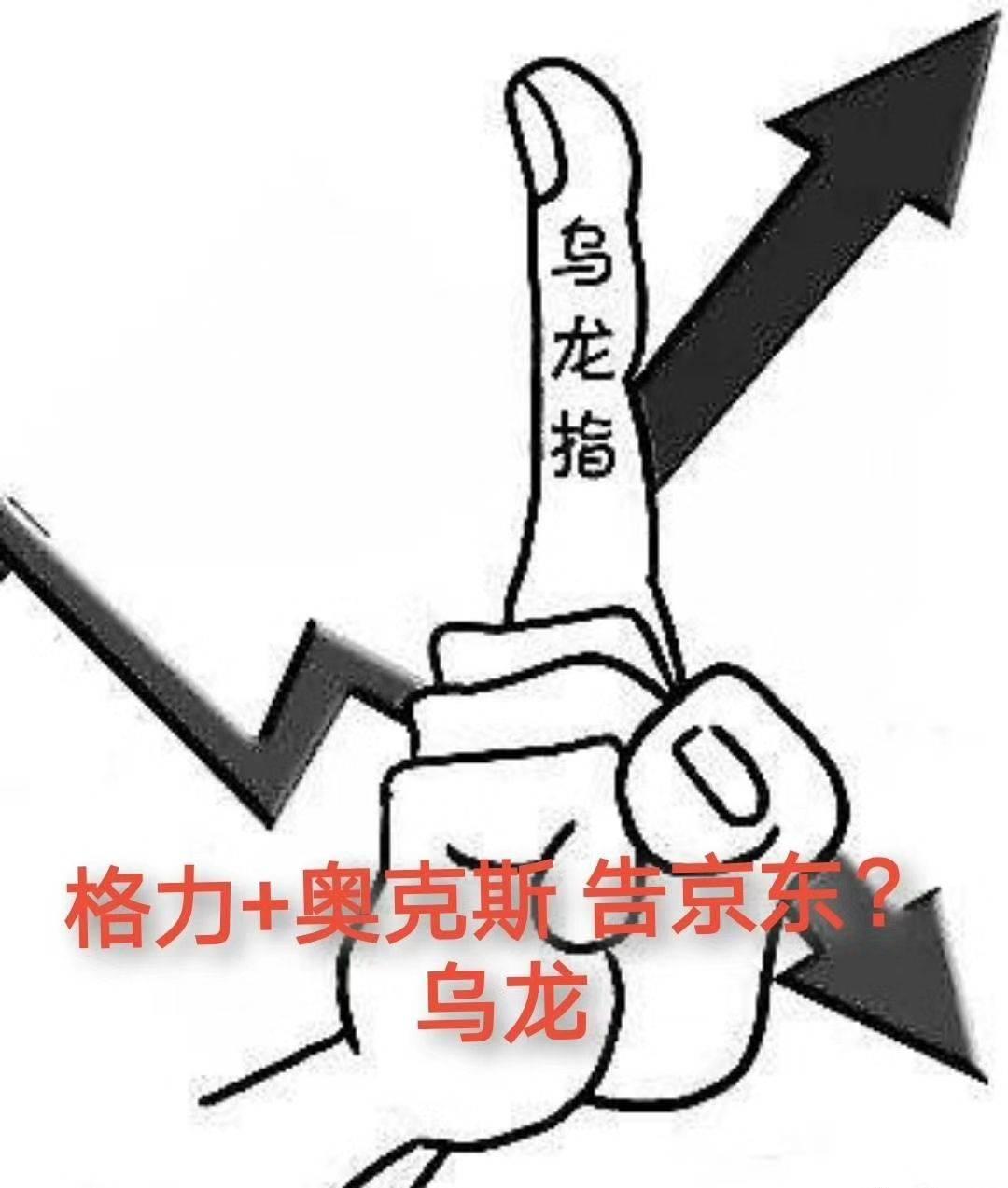 彩神8app官网下载:但是后来这条新闻被打了个正着 群主在京东商城买橡皮娃娃的笑话