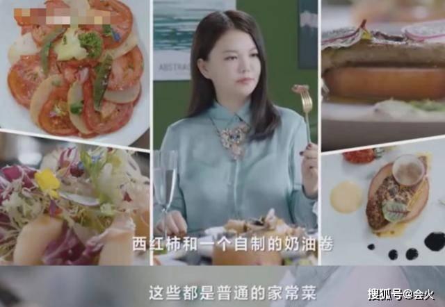 李湘家每月伙食费7万!