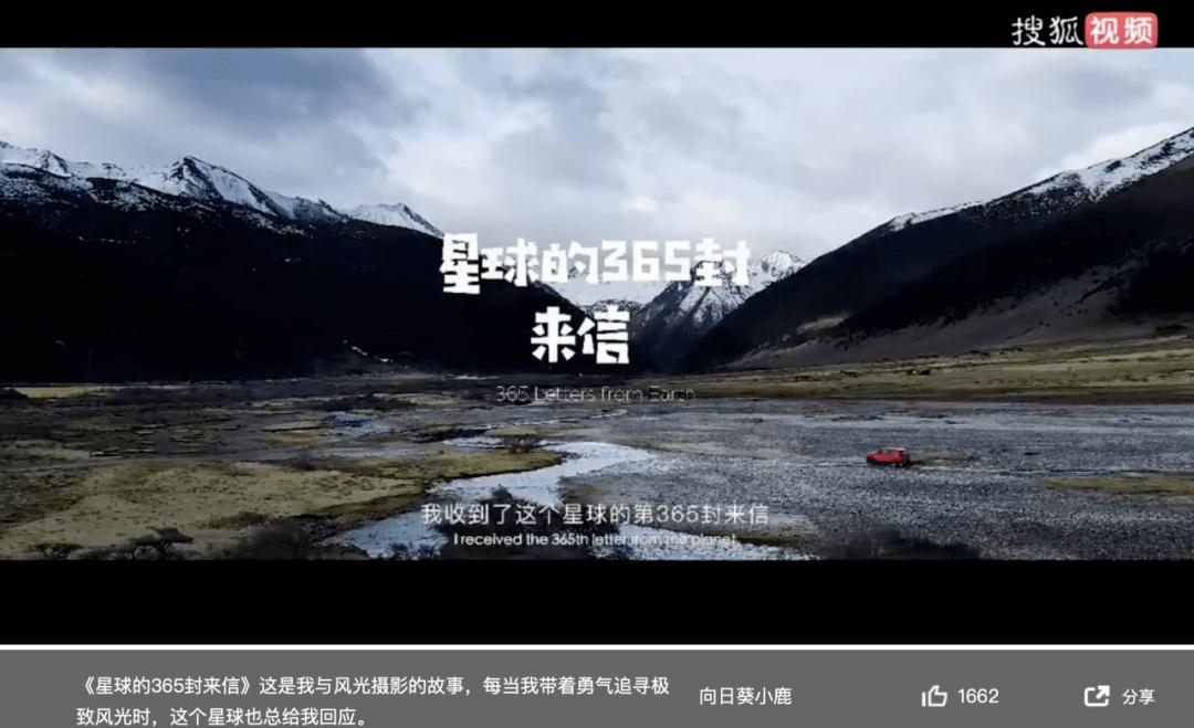 搜狐无人机影像大赛揭晓,俯瞰内容生态想象空间