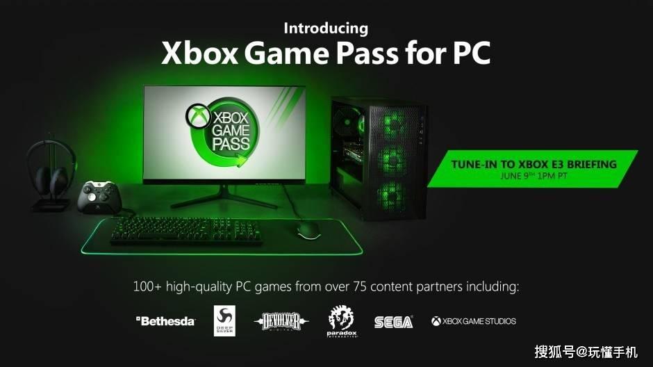PC版Xbox游戏通行证价格将上调:或将上涨一倍