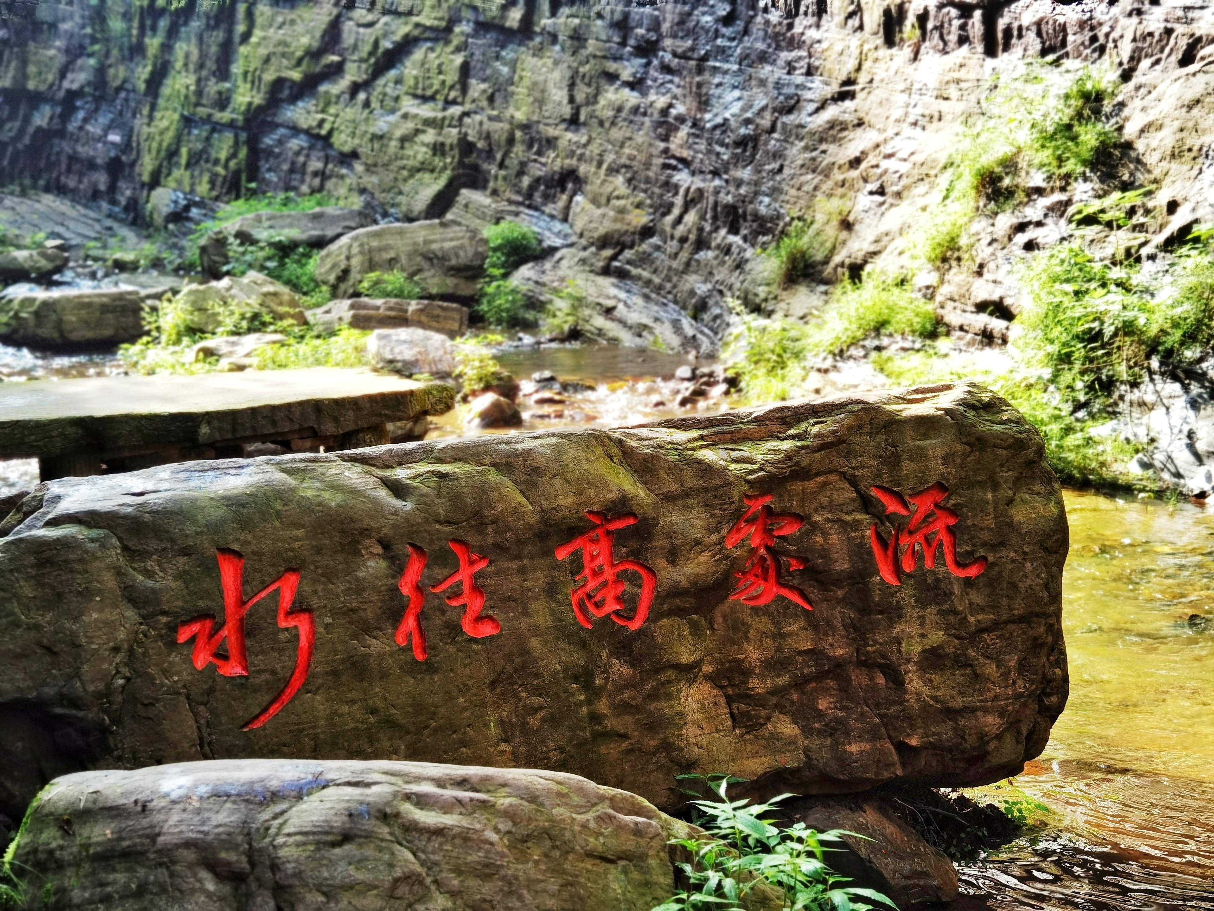 """原创             河南,宁愿负债4亿也不宰客的""""良心""""景区,矿泉水卖1元"""