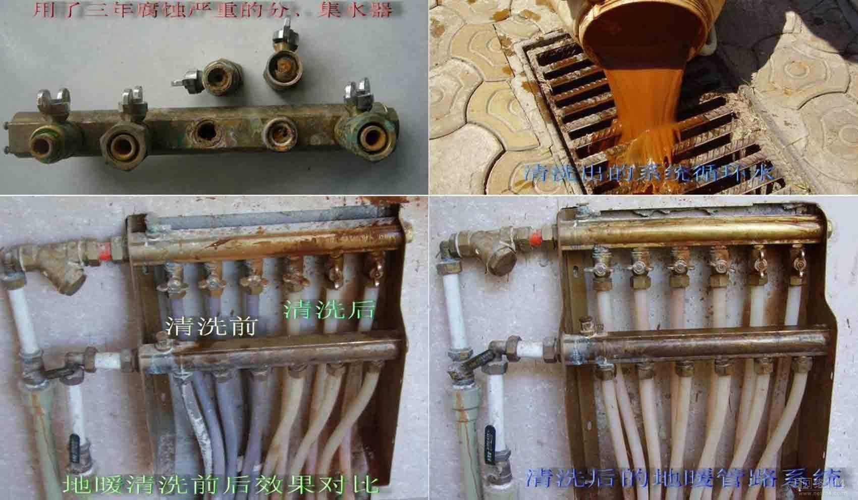 锅炉循环泵使用说明