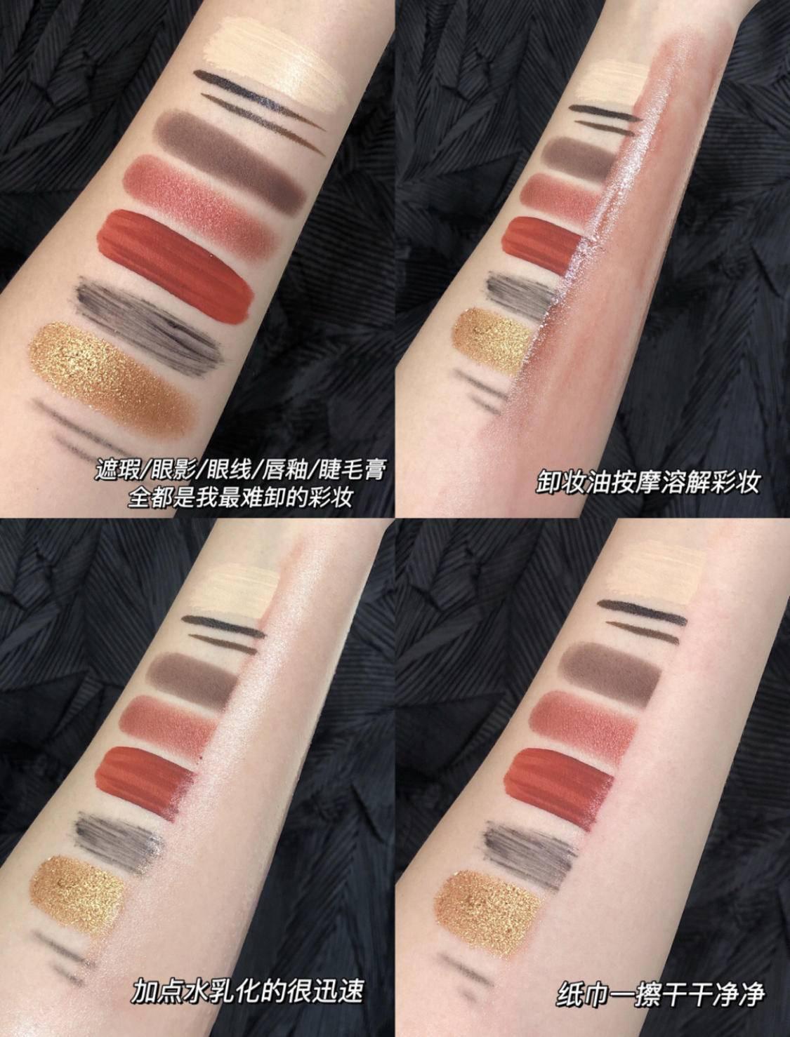 原创             别整些没用的!谁说长期化妆皮肤就会变差?