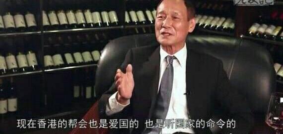 香港出名演员陈惠敏患癌住院,面目面貌干瘪,月初刚和女友成婚(图5)