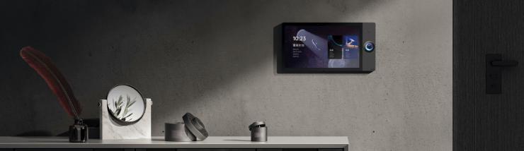 用产品诠释智能家居的最优解,如影智能首场发布会在京举行