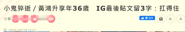 浙江体育彩票6十1(图2)