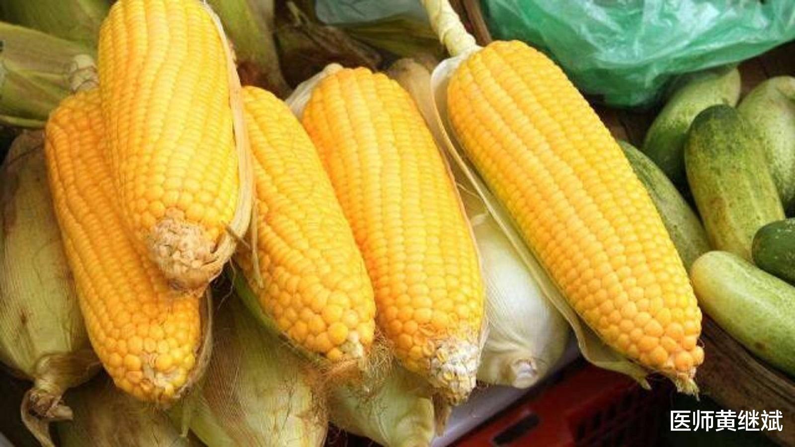 常被作为减肥代餐,甜玉米vs糯玉米,哪个减肥效果更好?