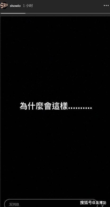 雷霆扫毒徐子珊被轮(图4)