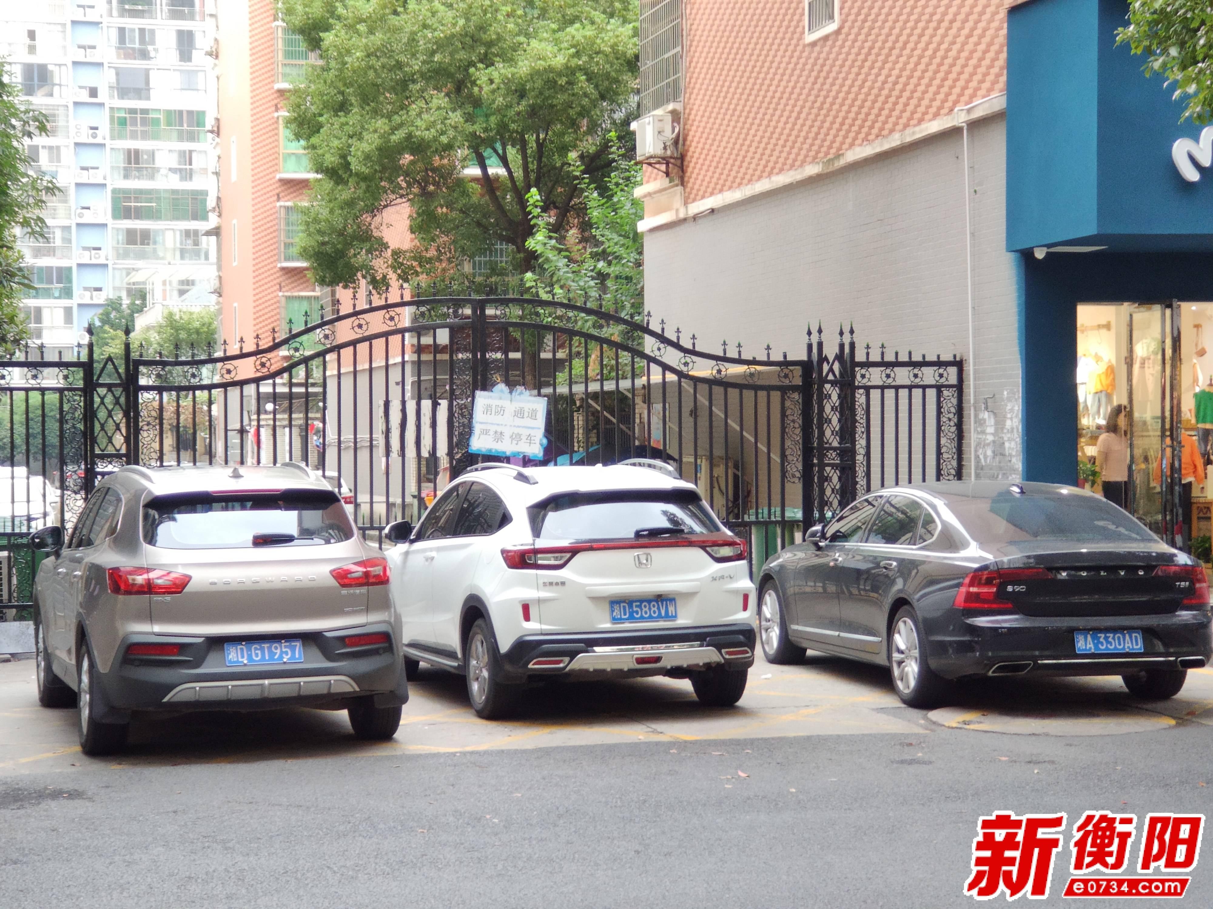 """向不文明行为说""""不"""":高新区桂花苑小区3台小车挤占消防通道"""