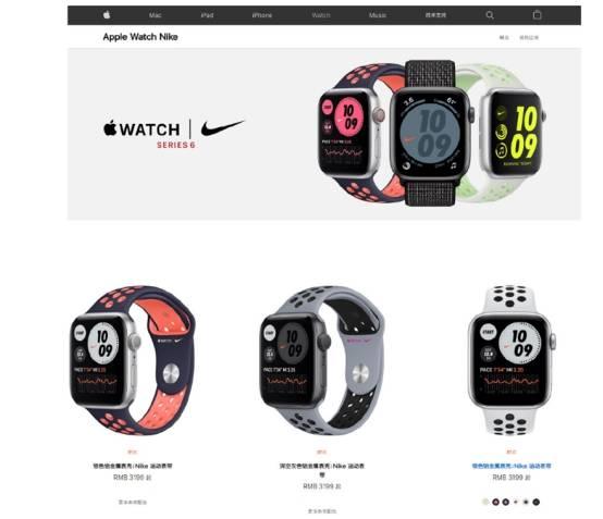 原创             苹果也开始玩起了联名款,硬件单品价格飚至11999元