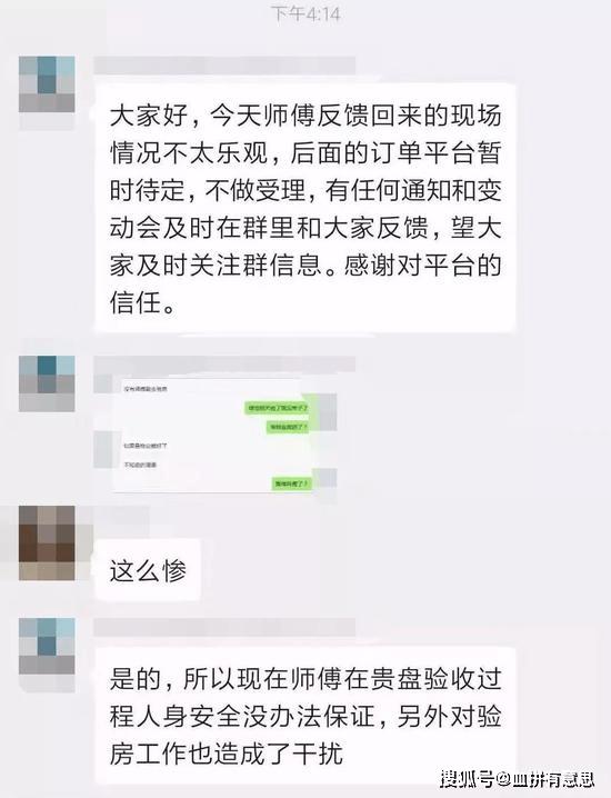 48V輕混/電子擋桿 新捷豹F-Pace官圖發布