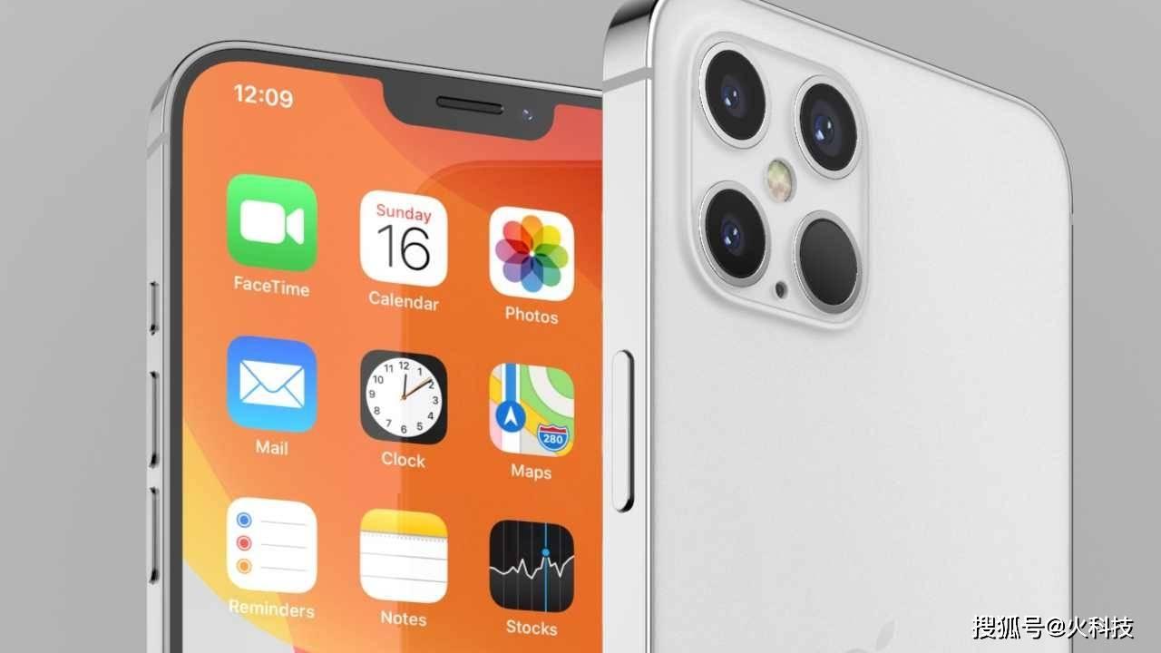 iPhone 12延期!华为Mate40 Pro你期待吗?