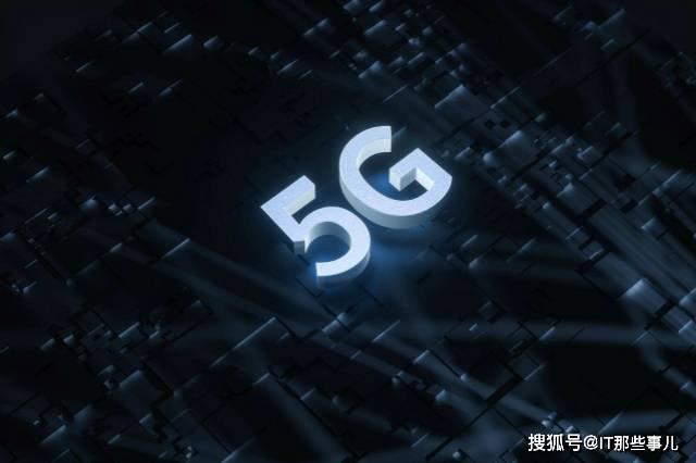 原创            渗透率只有6% 运营商拿什么吸引用户升级5G网络