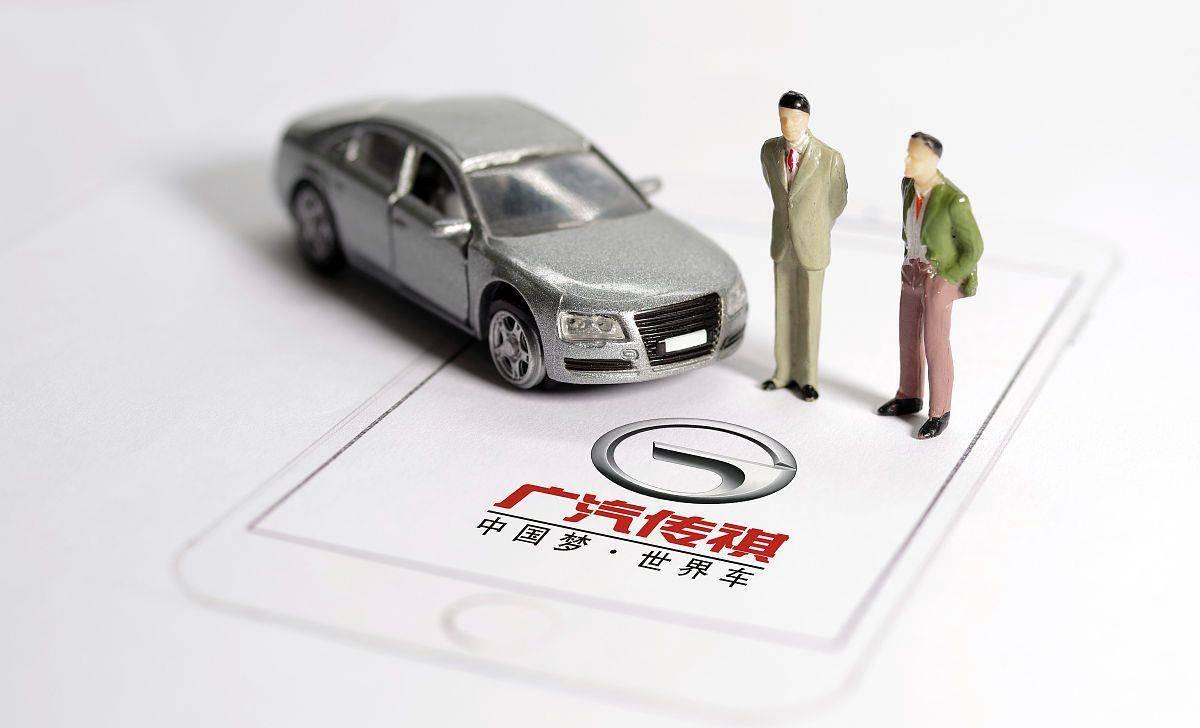 广汽传祺M8首秀2020北京车展,全新设计精