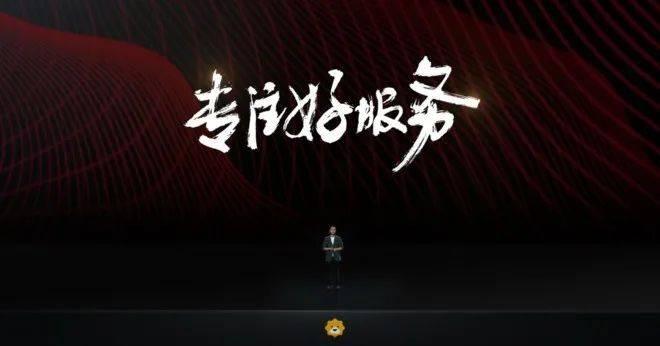 而立苏宁:零售之王的自我迭代-一点财经