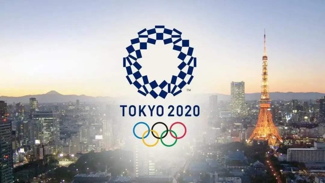 东京奥运会参赛运动员防疫草案公布 所有措施仍需进一步讨论