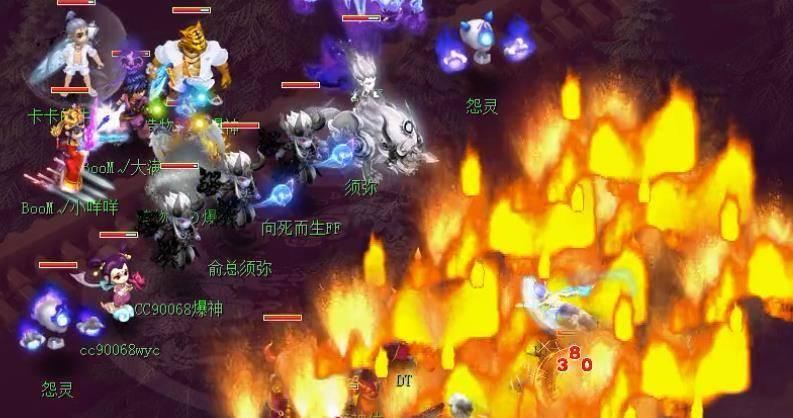 梦幻西游:170届武神坛珍宝阁爆冷,紫禁城梅开二度卫冕冠军!