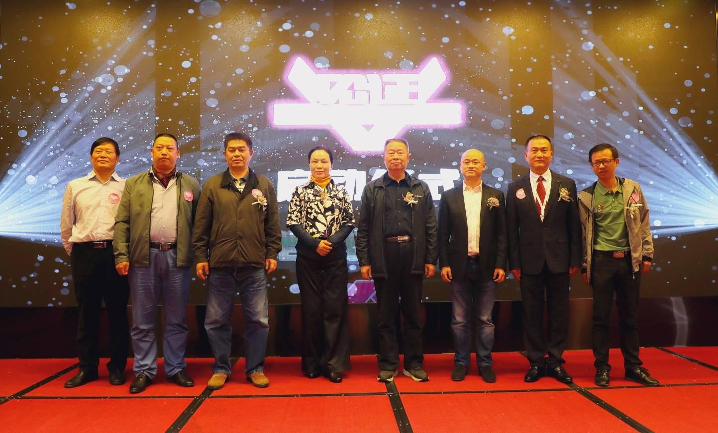 《见证下一个明星主播》栏目昆明启动-天津热点网