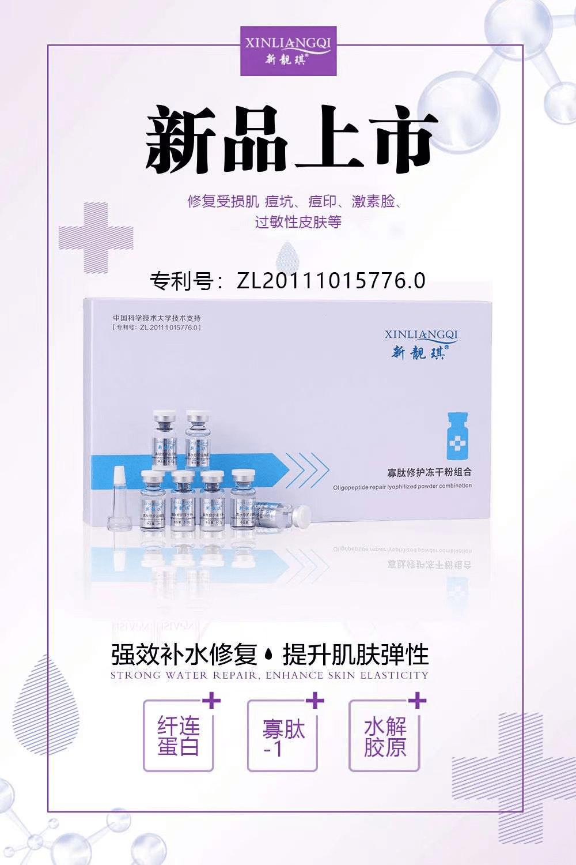 在线护肤网与上海耀淖科技达成合作,携手打造互联网+护肤