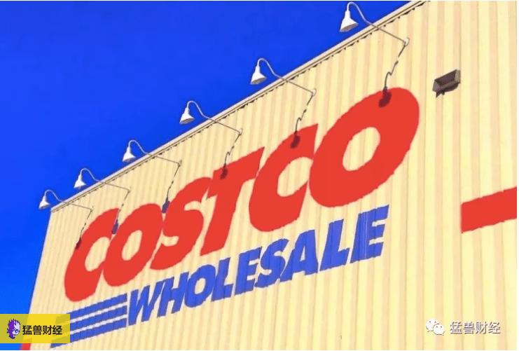 【猛兽财经】Costco(好市多)财报发布后收益强劲,为何股价不涨反跌?