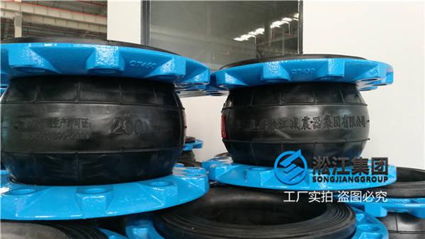 吐鲁番液压系统中伸缩橡胶弹性的探讨