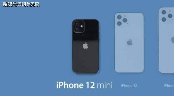 原创            iPhone 12命名或实锤,就等苹果正式官宣!