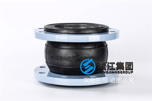 绥化支气管DN150橡胶柔性讨论设备配件