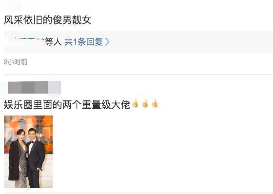 54岁刘嘉玲为59岁刘德华庆生,晒同框合照,网友:男神女神风度照旧(图2)