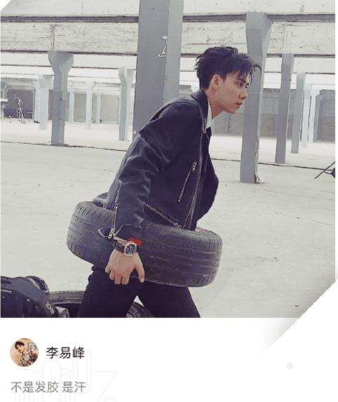 """李易峰分享杂志花絮照 澄清发型""""不是发胶是汗"""""""