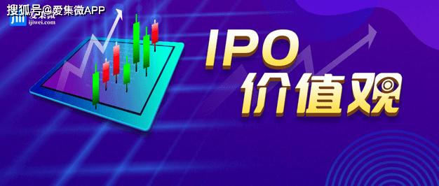 [IPO数值]深科达多项财务指标逊于同行: