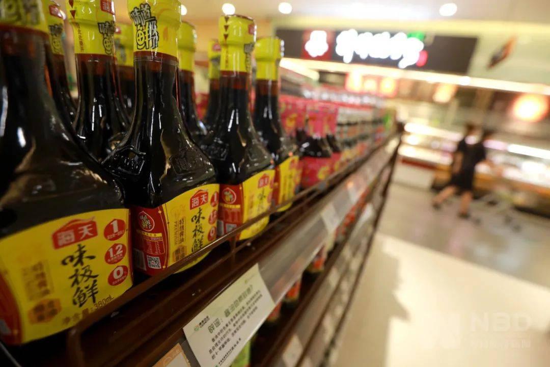 """基金排行             股价17天跌22.5% 酱油收入增速连降 海天味业高估值""""盛宴""""能撑多久?"""