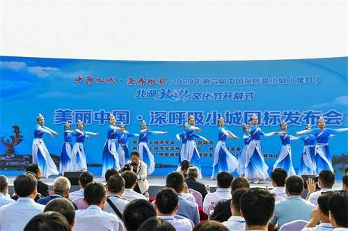 《漂亮中国·深呼吸小城评价尺度》在睢县公布-亚博APP安全有保障(图1)