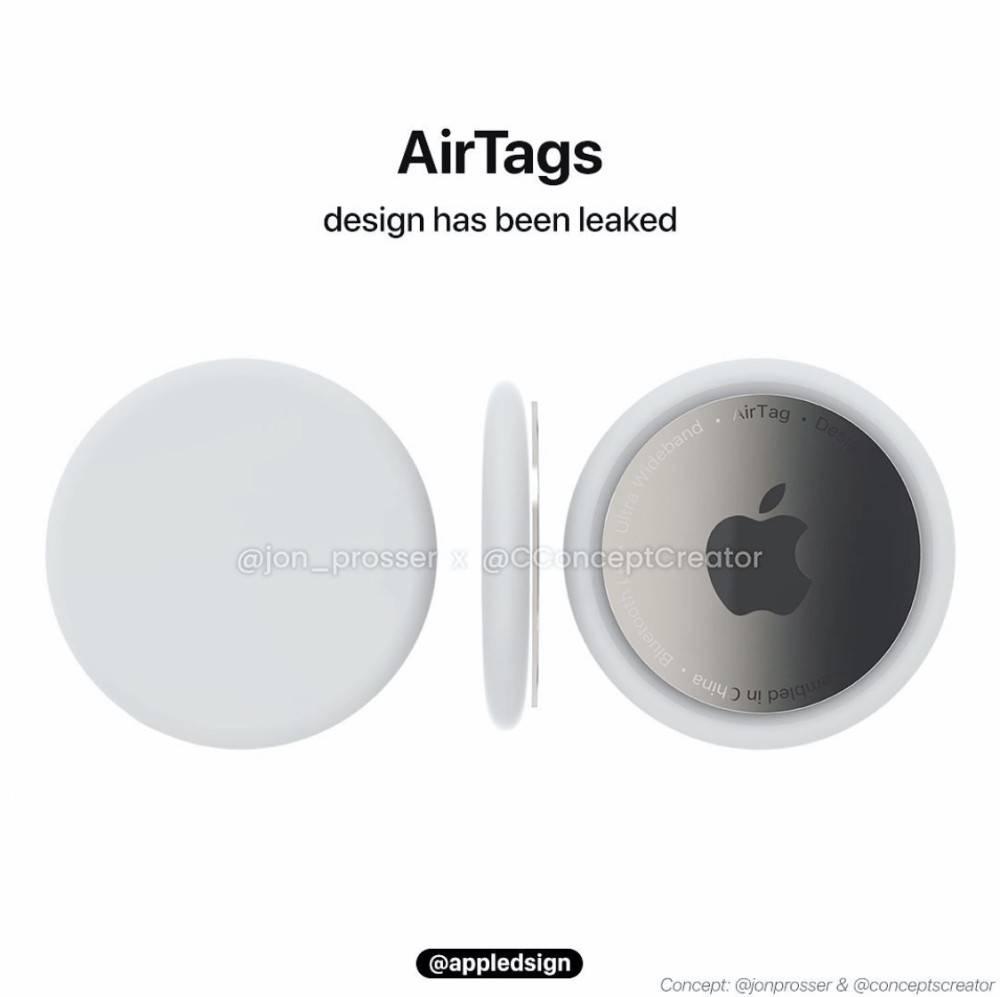 蘋果AirTags即將發布,防丟器將迎來大發展