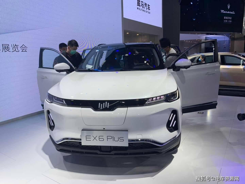 看看那些想买新能源的!北京车展上市/预售的8款新车库存