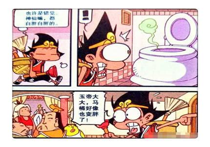 """开心一刻:天宫""""一日三餐""""改一日十餐"""