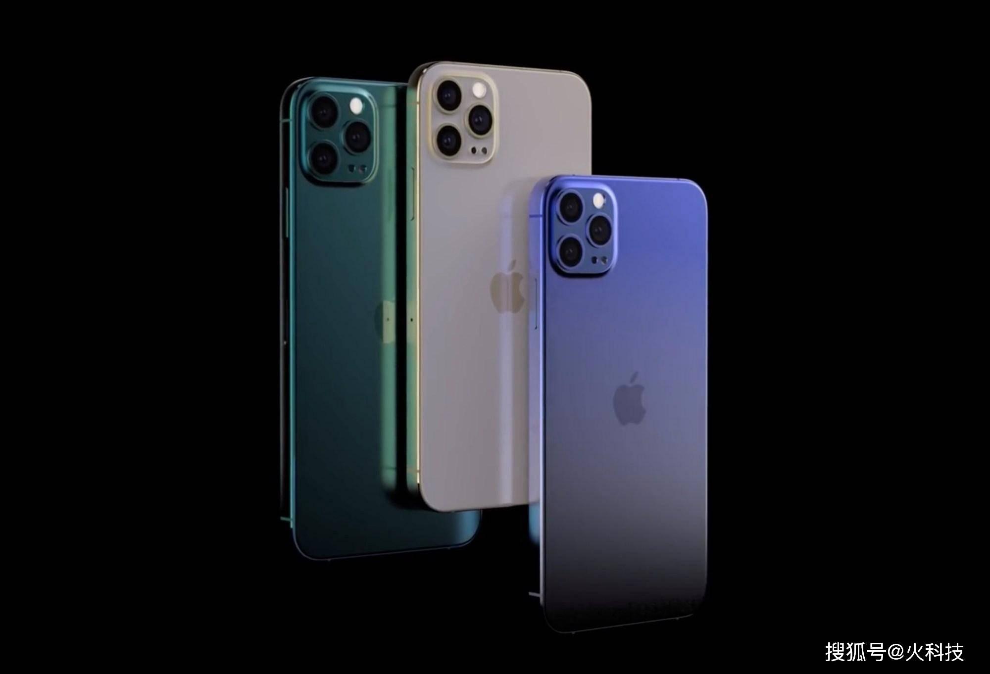 iPhone12稳了!富士康废除假期赶紧损耗新款iPhone12系列手机